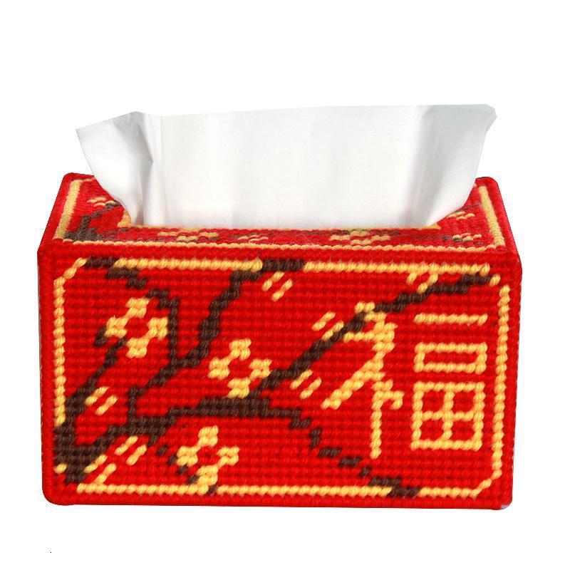 中国风3d十字绣立体绣毛线绣纸巾盒抽纸盒梅花福diy客厅钻石