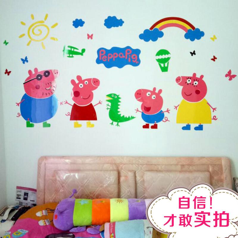 贴纸墙贴儿童卧室贴画亚克力3d立体墙贴画幼儿园墙面装饰