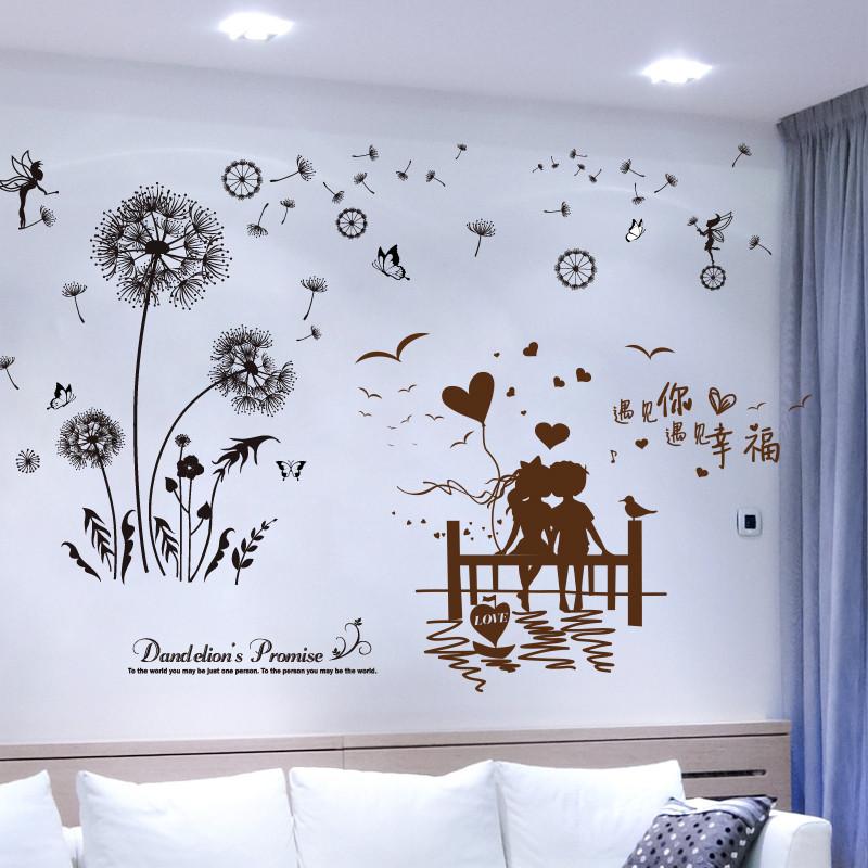 壁纸自粘宿舍卧室装饰品温馨墙贴纸背景墙上贴画创意壁画床头海报