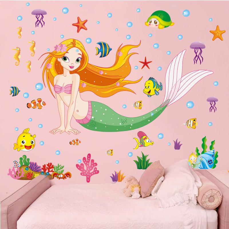 卡通美人鱼公主童话墙贴儿童房女孩卧室幼儿园贴纸防水贴画可移除