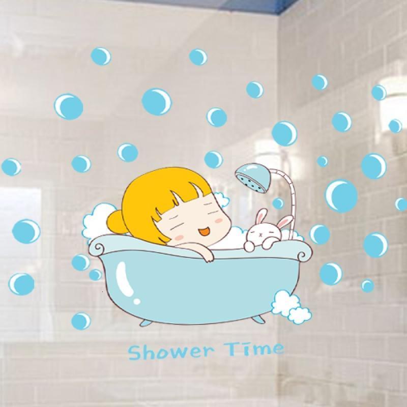 洗手卫生间玻璃瓷砖贴幼儿园儿童房卧室淋浴房装饰洗澡贴画墙贴纸