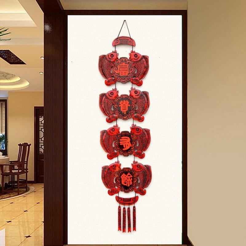 木雕吉祥客厅挂饰中式壁饰家居客厅壁挂玄关走廊挂饰墙上装饰品