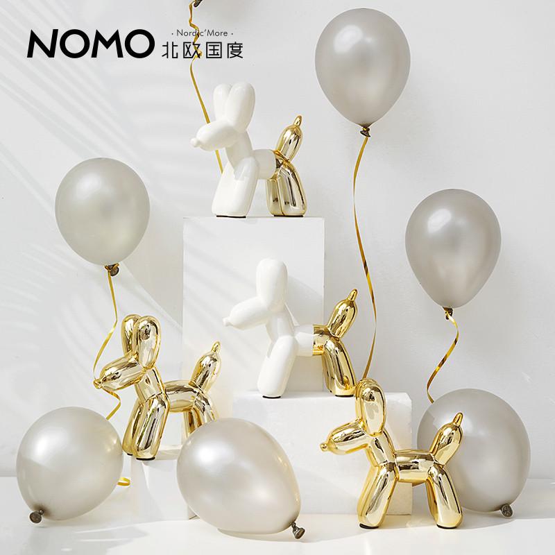 新年礼物气球狗陶瓷摆设 北欧家居创意摆件可爱动物饰品