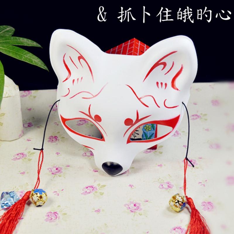 小狐狸面具 猫面具 阴阳师 猫咪老师 可爱面具 狐妖猫