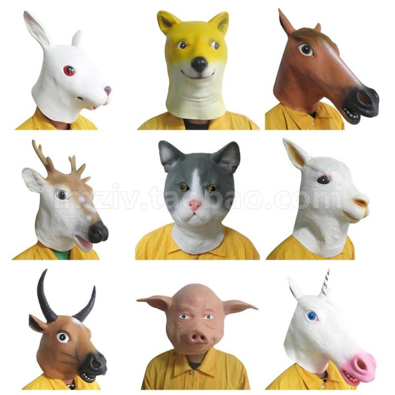 成人动物面具头套 马头兔子猫女儿童乳胶头饰 万圣节表演道具
