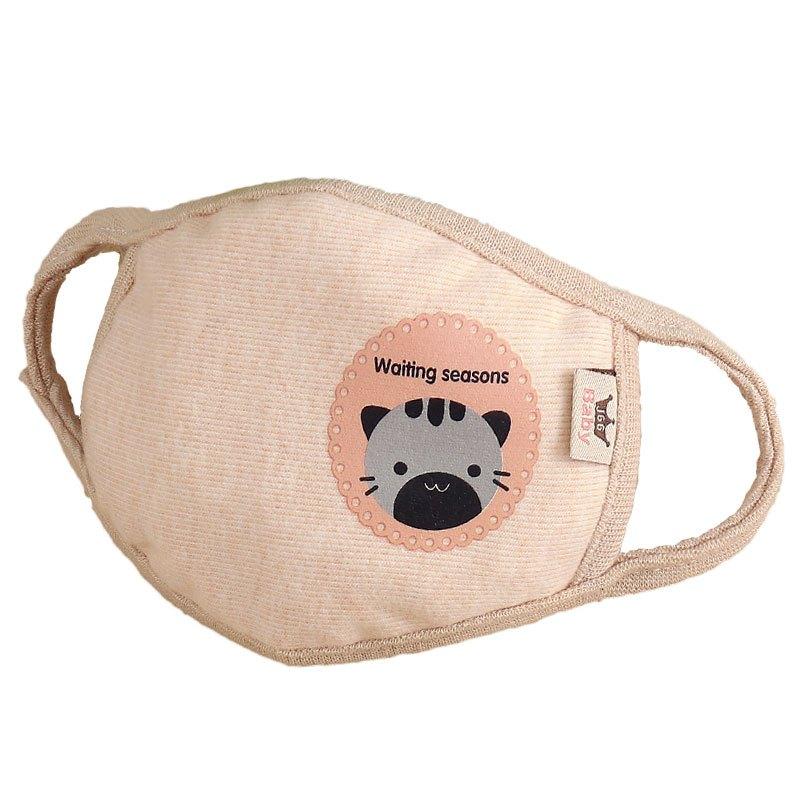 儿童口罩纯棉卡通可爱男女学生小孩专用透气防寒保暖易呼吸可水洗