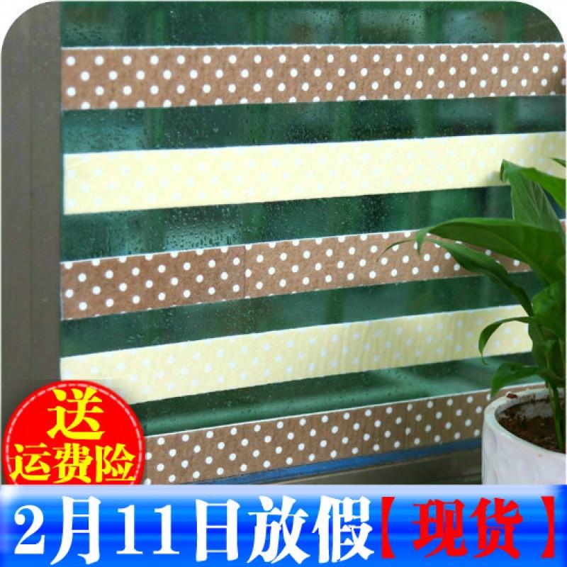 玻璃贴膜窗户贴纸甜美图防露吸水窗贴窗户装饰墙贴diy无纺布胶带