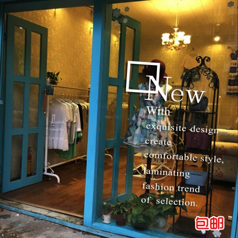 欧式复古英文服装店铺橱窗玻璃门创意墙贴画女装个性墙面装饰贴纸