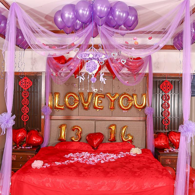 結婚房布置用品婚禮臥室新房裝飾浪漫創意紗幔拉花紅花球吊飾套裝