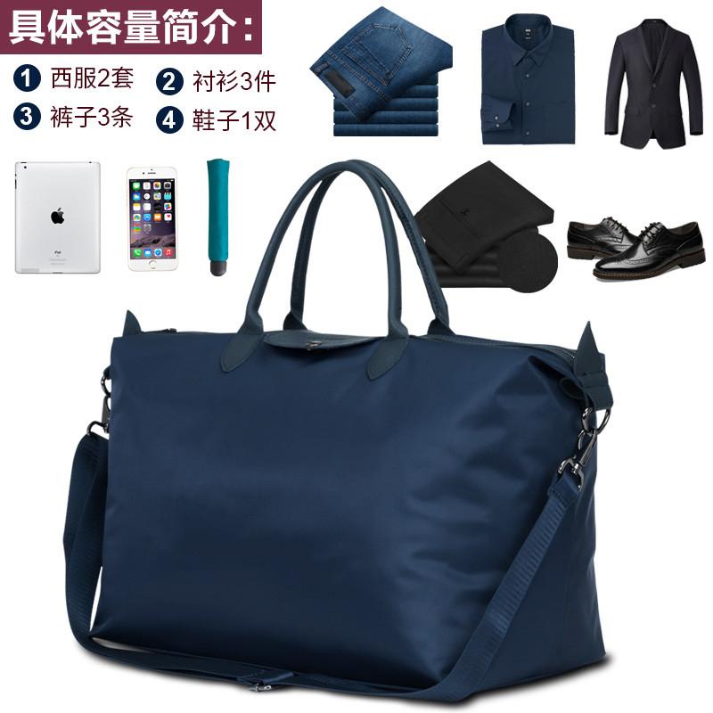 可折叠旅行包手提包