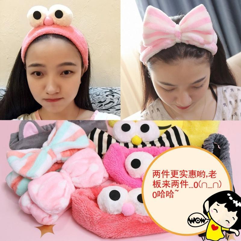 韩国美容头巾洗脸用的束发带敷面膜用头箍大眼睛发箍女头饰百搭