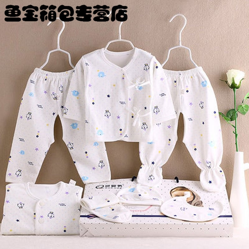 男女宝宝内衣礼盒小孩子刚出生宝宝衣服新生儿衣服0-3