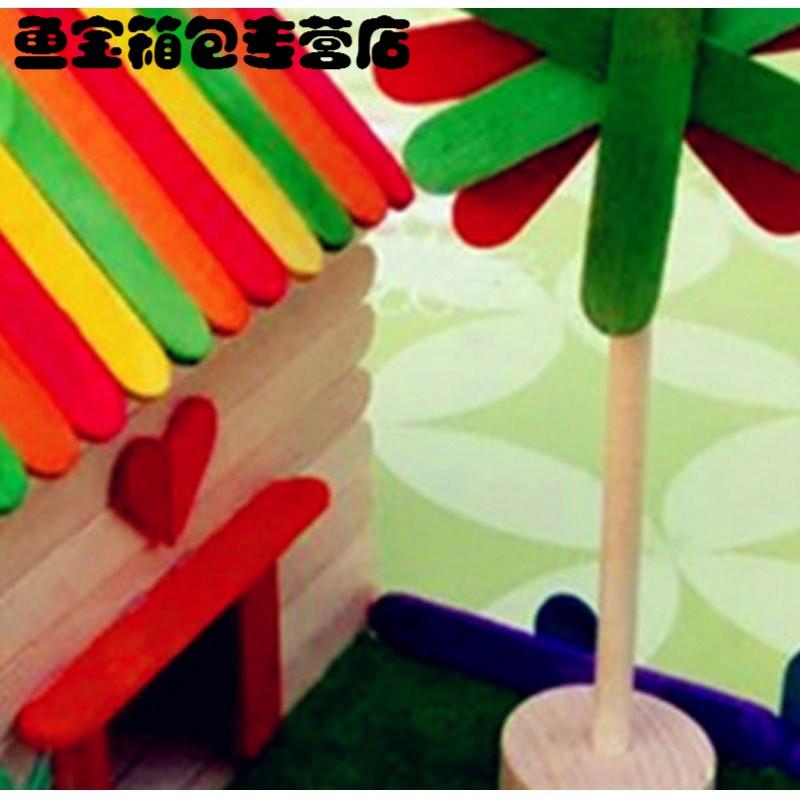 雪糕棒儿童diy手工制作模型小屋材料包幼儿园益智拼装