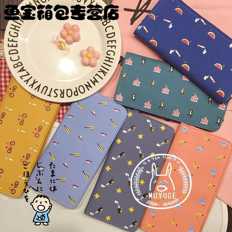 韩国小清新卡通可爱创意小动物软妹帆布钱包刺绣长款皮夹男女钱包