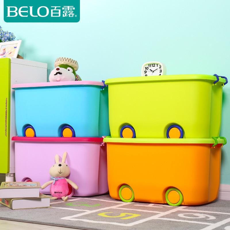 卡通收纳箱收纳盒宝宝儿童玩具整理箱衣物储物箱