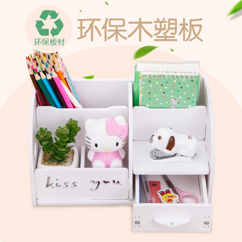 多功能笔筒创意时尚小清新学生可爱卡通儿童桌面文具收纳盒