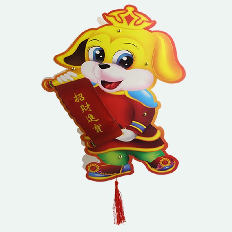 元宵节花灯 儿童手提狗年灯笼幼儿园手工diy材料包制作发光纸灯笼