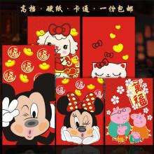 2018新年红包利是封个性创意卡通可爱狗年红包袋压岁包小猪佩奇图片