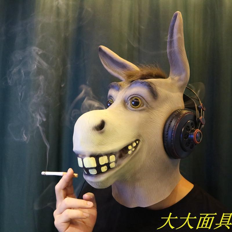 动物头套驴马头面具 哈士奇秋田犬狗头面具 酒吧舞会搞笑表演道具