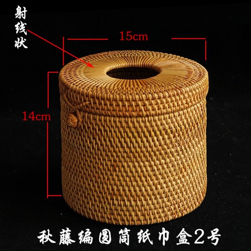 越南藤编纸巾盒 手编纸抽盒 桌面收纳抽纸盒 秋藤编纸筒手工艺品