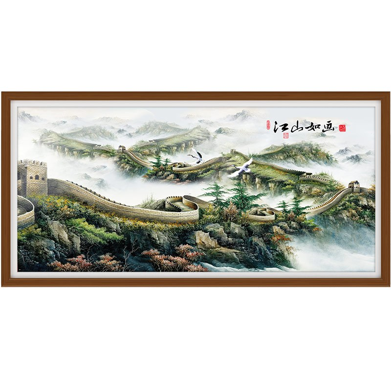 满绣十字绣万里长城客厅线绣大幅中国山水风景江山如画十字绣