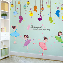 墙贴舞蹈教室墙壁布置壁纸自粘卡通儿童艺术贴画幼儿园墙面装饰品