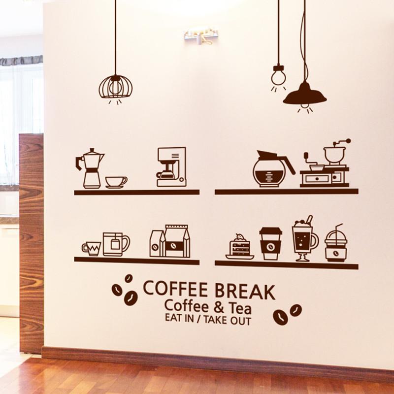 手绘创意吊灯咖啡厅西餐厅奶茶冷饮店墙贴玻璃门橱窗装饰贴纸画