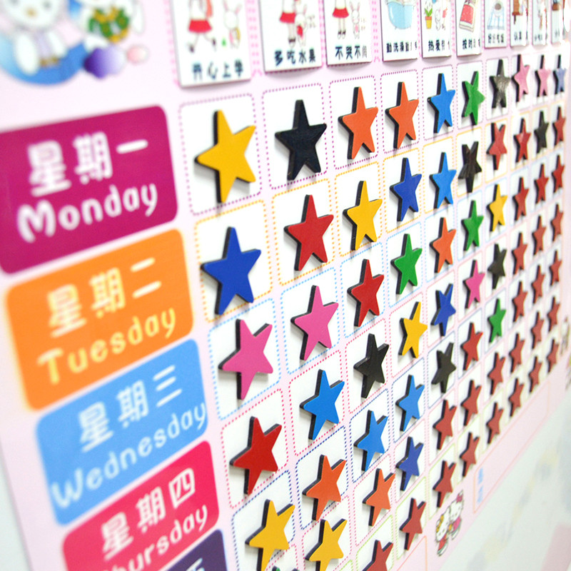 宝宝成长自律表儿童计划表幼儿园小学生奖励墙贴自律表生活记录表