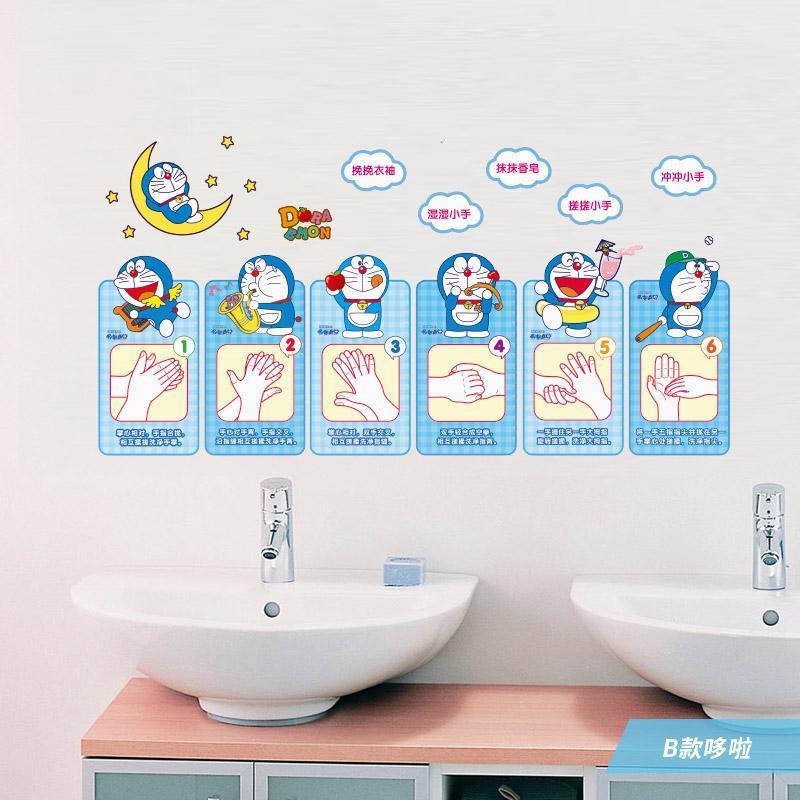 可移除防水儿童洗手间幼儿园墙上步骤图墙贴瓷砖贴