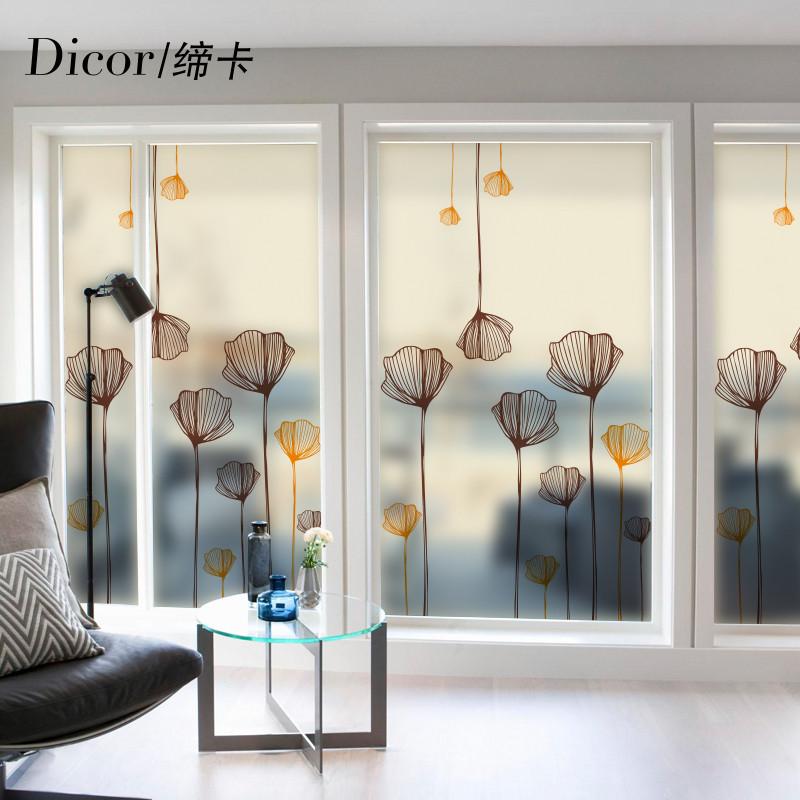 窗户贴纸玻璃贴纸磨砂玻璃贴膜移门阳台透光不透明浴室