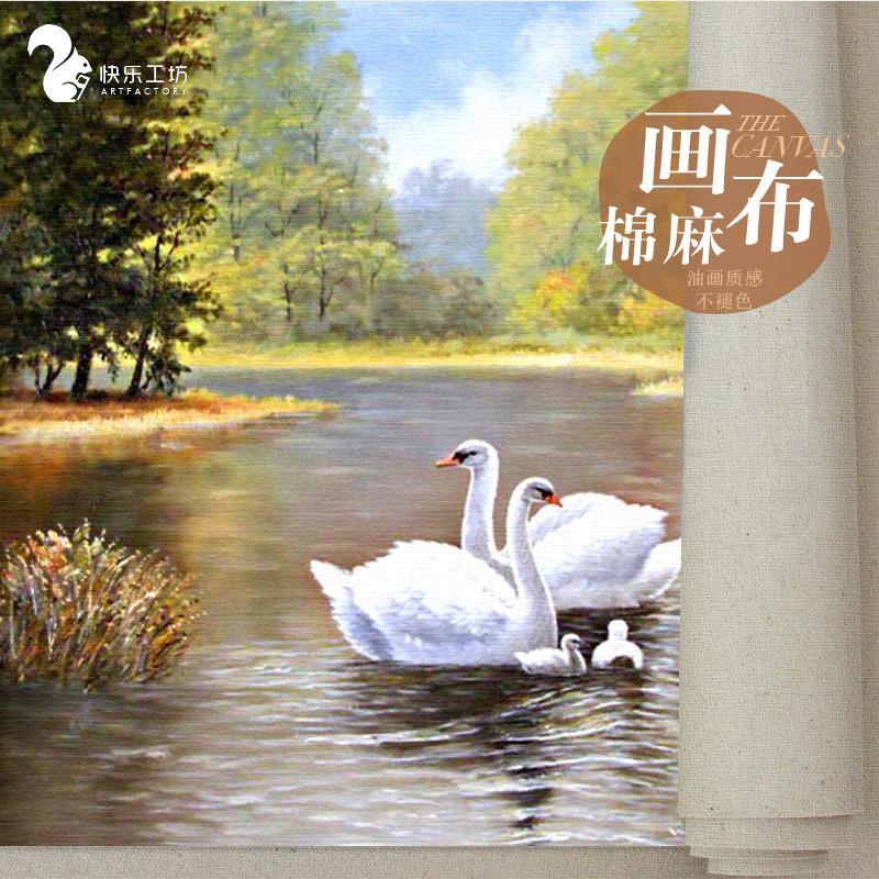 现代简约客厅装饰画欧式山水风景沙发背景入户卫生间墙画天鹅油画