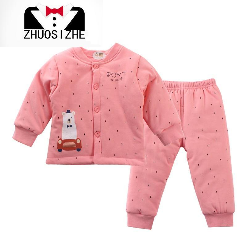 新款男女宝宝南极棉套装儿童夹棉保暖衣棉衣66-110