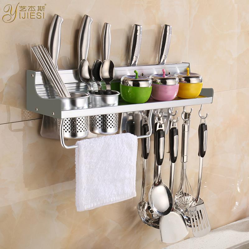 厨房置物架收纳架刀架厨房用品用具调料架调味架壁挂图片