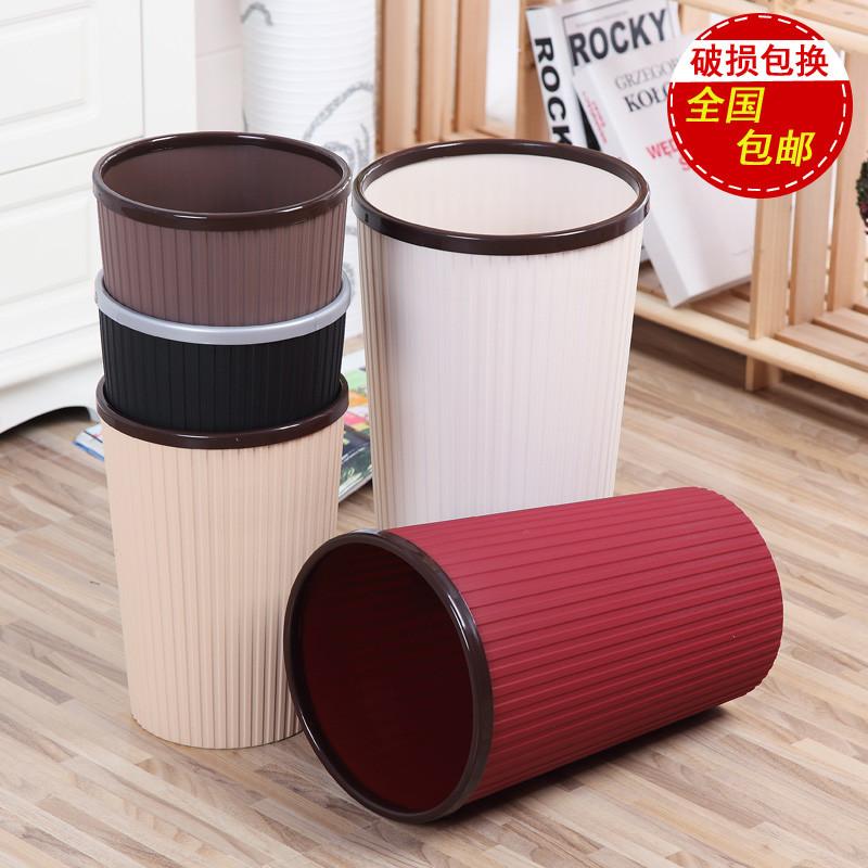 家用客厅卫生间摇盖垃圾桶创意时尚大号有盖垃圾筒厕所纸篓