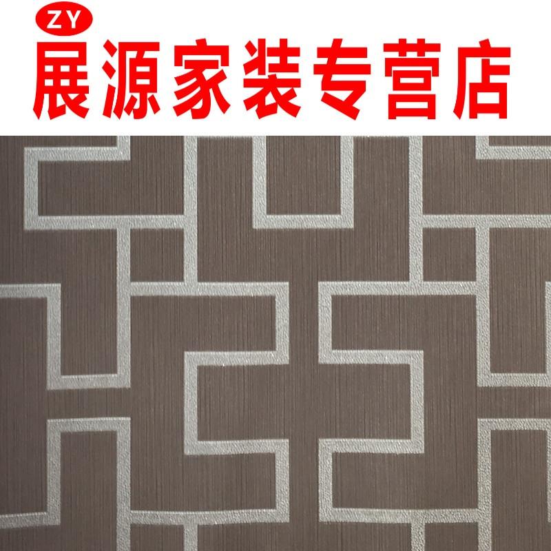 中国风古典立体墙纸中式复古大玄格子3d壁纸书房酒店茶楼餐厅背景