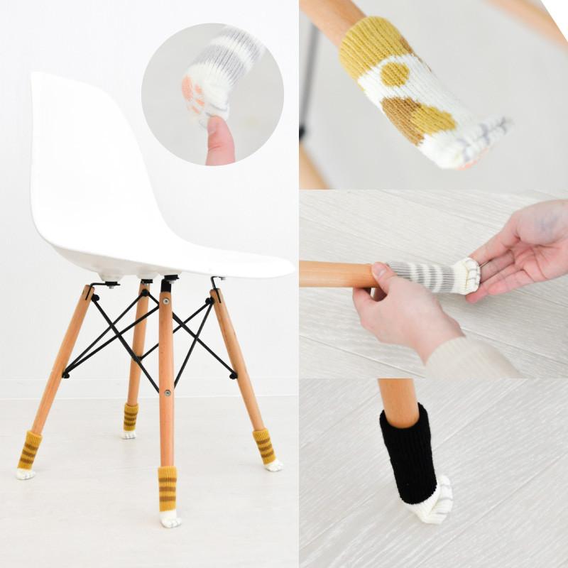 日本24个猫咪肉球椅子脚套静音加厚针织桌椅腿套凳子脚套垫图片