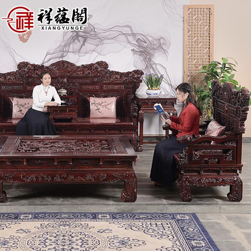 印尼黑酸枝木大款豪华别墅客厅组合红木沙发阔叶黄檀