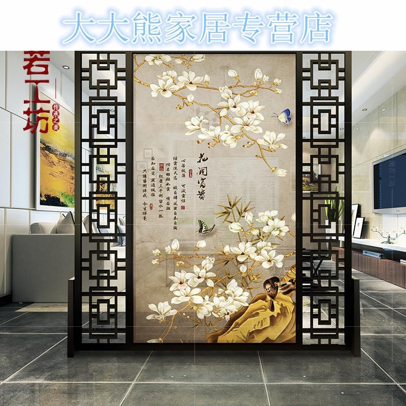 新中式屏风隔断玄关客厅实木雕花办公室时尚座屏简约卧室移动古典