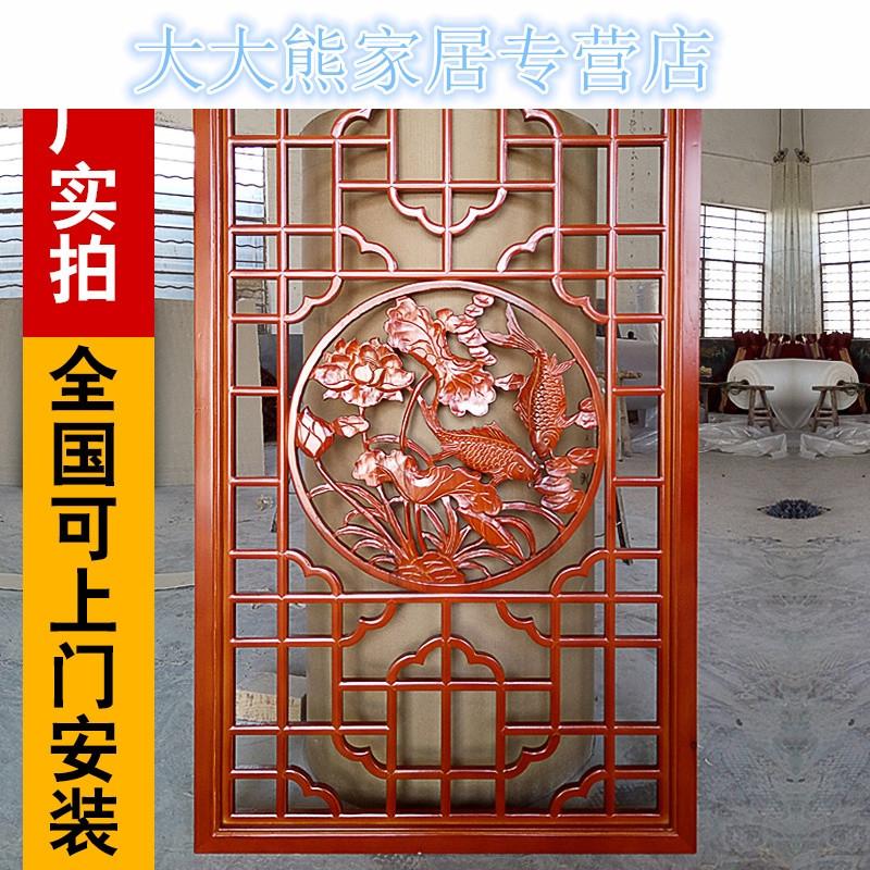东阳木雕花格隔断实木镂空中式装修仿古门窗客厅榆木屏风玄关雕花