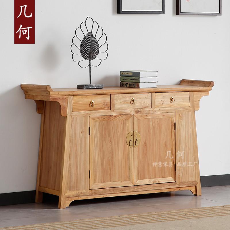 新中式榆木餐边柜翘头柜老榆木玄关柜实木供桌佛台禅意鞋柜装饰柜