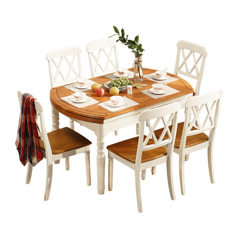 地中海折叠式实木餐桌椅美式餐桌乡村田园风格实木家具可伸缩圆桌