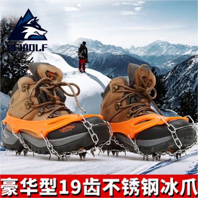 公狼(Hewolf)戶外冰爪防滑釘子鞋套雪地攀巖冰抓登山鞋釘鏈19齒不銹鋼雪爪 橙色M碼(建議35-39碼)