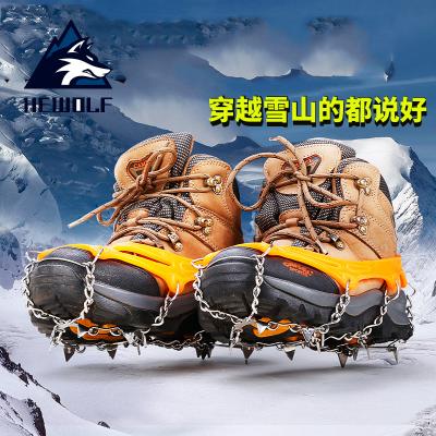 公狼(Hewolf)户外登山攀岩冰抓不锈钢简易雪爪8齿雪地鞋链防滑鞋套冰爪钉 橙色