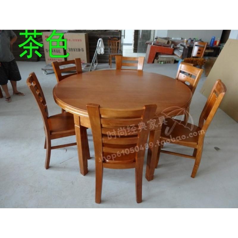 实木餐桌伸缩折叠圆形饭桌方圆两用餐桌椅组合可坐10