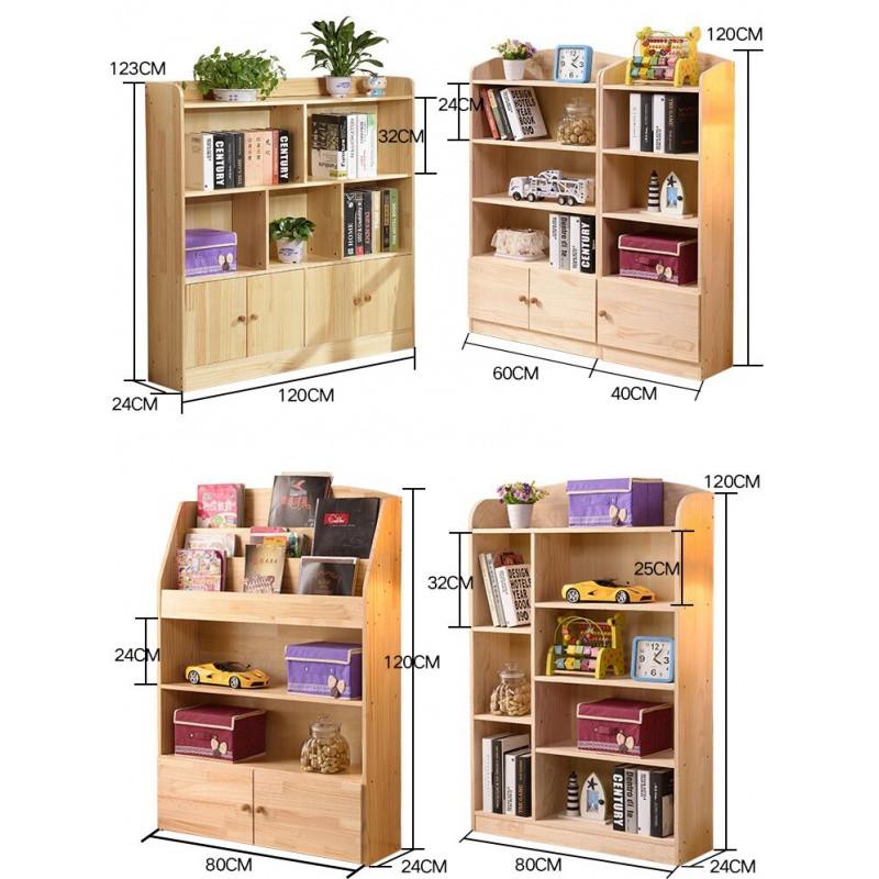 实木儿童书架学生书柜a4绘本落地书架学校教室储物柜15mm厚板书柜图片