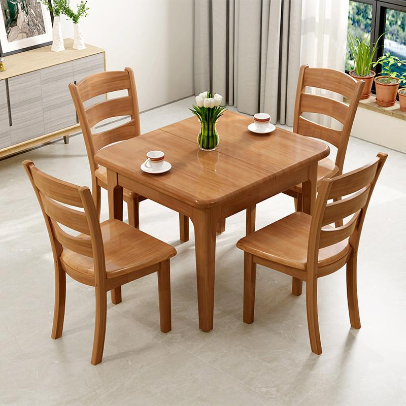 实木餐桌椅组合现代简约小户型方桌可伸缩正方形折叠饭桌4人家用