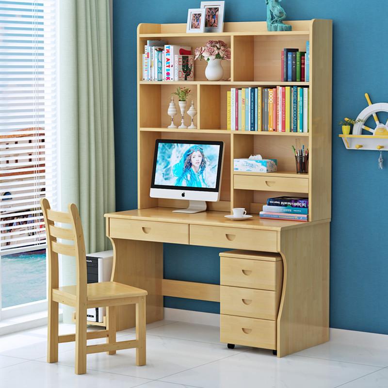 学生书桌书架组合松木简约电脑台式桌椅家用省空间儿童书柜写字桌