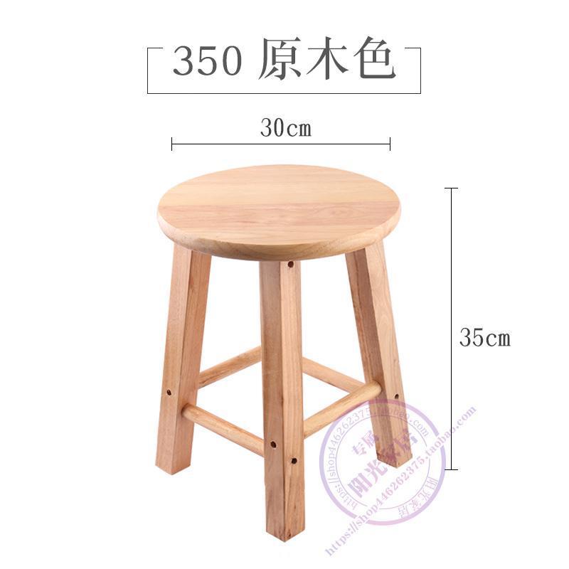 35 40 45 50cm高实木小圆凳子小木凳子浴室板凳矮凳子