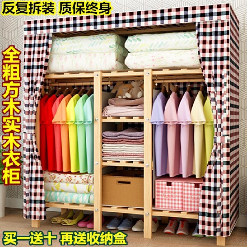 实木简易衣柜多功能反复拆装牛津布衣柜双人布艺实木衣柜棉布衣橱