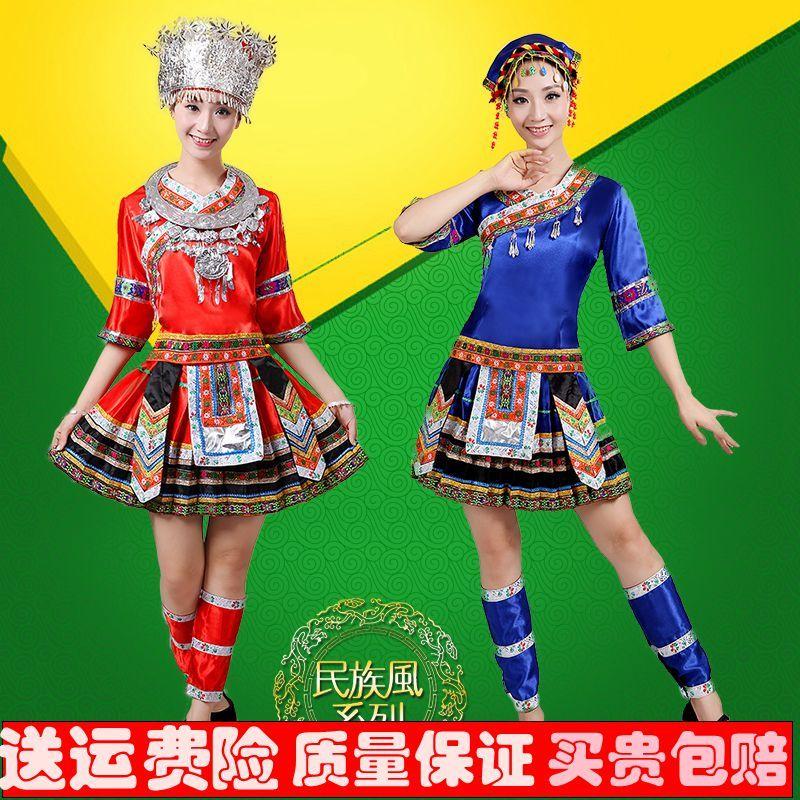 新款苗族服装女云南贵州少数民族风彝族衣服彝女侗族壮族瑶族服饰